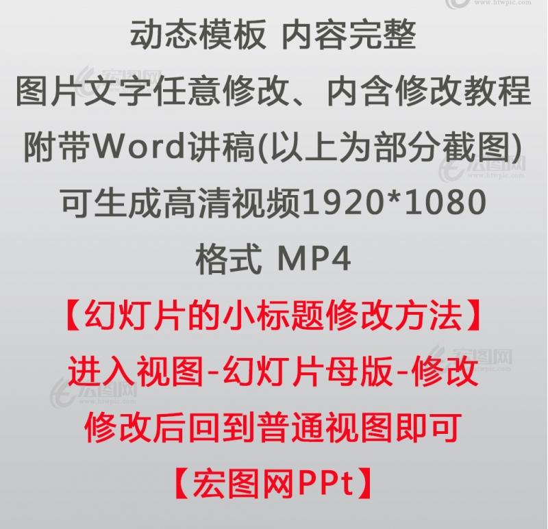 「七一专题党课PPT」从学习党史中感悟和践行共产党员的初心使命党课PPT