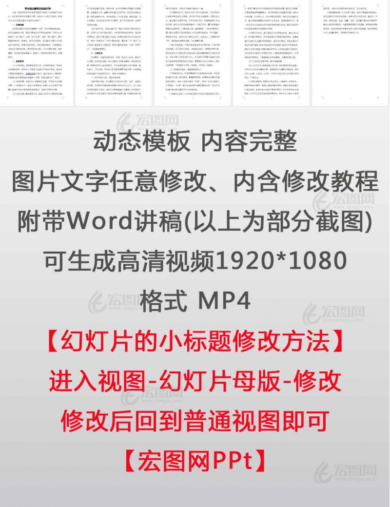 2020七一党建党支部主题党日活动策划计划PPT
