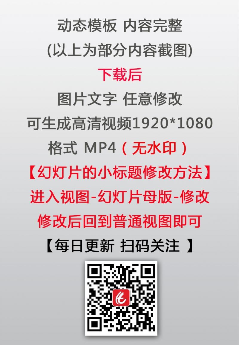 建党100周年学习党史弘扬红船精神PPT课件模板
