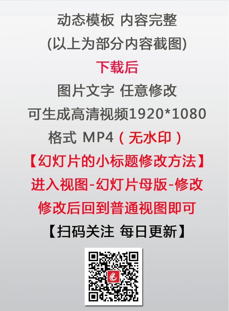 军事理论 第一章中国国防PPT